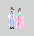 couple in traditional korean dresses wear korean vector image