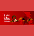 golden order with st george ribbon red background vector image