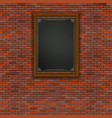 realistic brick wall wooden frame vector image
