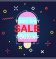 today only sale up to 50 off ice cream background vector image vector image