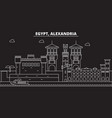alexandria silhouette skyline egypt - alexandria vector image vector image