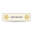 Happy New Year banner with golden snowflake vector image