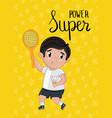 super power kids postcard template vector image vector image