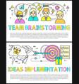 team brainstorming posters set vector image vector image