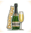 alcohol drink champagne vector image