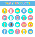 diary products icons set vector image vector image
