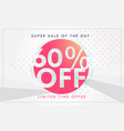 discount sale and deals banner or voucher vector image vector image