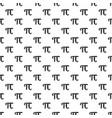 pi symbol seamless pattern hand drawn sketched vector image vector image