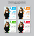 social media post template vector image vector image