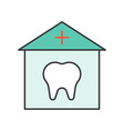 dental clinic dental related icon filled outline vector image vector image