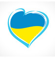 heart ukrainian sign vector image vector image