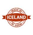 iceland stamp design vector image