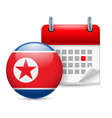Icon of National Day in North Korea vector image vector image