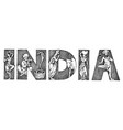lettering india decorative letters in vintage vector image vector image