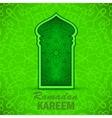 Ramadan Greeting Card Ramadan Kareem Holiday vector image