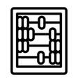 retro wood calculator icon outline style vector image