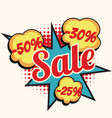 sale 50 30 25 percent discount comic book word vector image