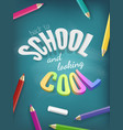 school is cool colorful concept bright vector image vector image