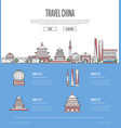 country china travel vacation guide vector image vector image