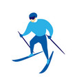 man skier down mountain vector image