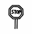 stop traffic sign vector image vector image
