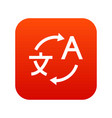 translating icon digital red vector image vector image