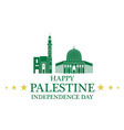 Independence Day Palestine vector image vector image
