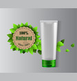 white tube mock-up for cream vector image