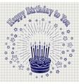 Ball pen sketch birthday cake vector image