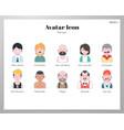 avatar icon flat pack