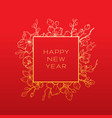 chinese new year greeting card elegant vector image vector image