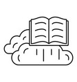 cloud reading icon outline style vector image vector image