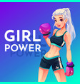 woman in boxing gloves and sportswear with crown vector image