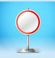 blank metal round information board template vector image