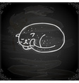 Hand Drawn Sleeping Cat vector image