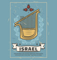 israel travel and jewish harp with laurel wreath vector image vector image