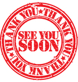 See you soon stamp vector image vector image