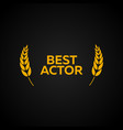 Best actor laurel film awards winners film