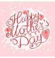 Mothers Day lattering vector image vector image