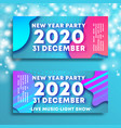 new year party 2020 banners with flowing liquid vector image