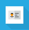 authentication icon flat symbol premium quality vector image