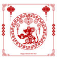 chinese new year the year the rat vector image vector image