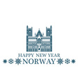 Happy New Year Norway vector image