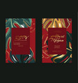 red wedding card with palm leaves in green gold vector image