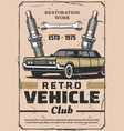 retro car service and spares vector image vector image