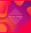 abstract liquid background orange and purple vector image