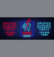 vape shop neon icon logo isolated vector image vector image
