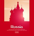 travel poster to russia landmarks silhouettes vector image vector image