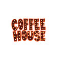 coffee house intage cafe sign cartoon vector image