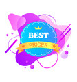 best prices royal discount and sales shops vector image